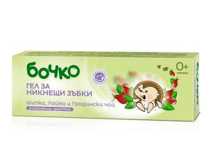 бочко baby,дентогел ,лайка,салвия,шипка