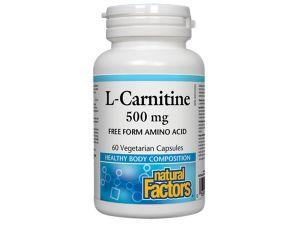 л-карнитин, енергия, мускули,сърце