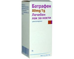 батрафен, гъбични инфекции,нокти