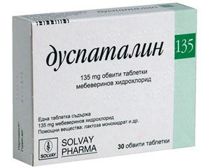 ДУСПАТАЛИН - стомашно-чревни спазми и болки 30 обвити..