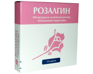 розалгин, противовъзпалителнo