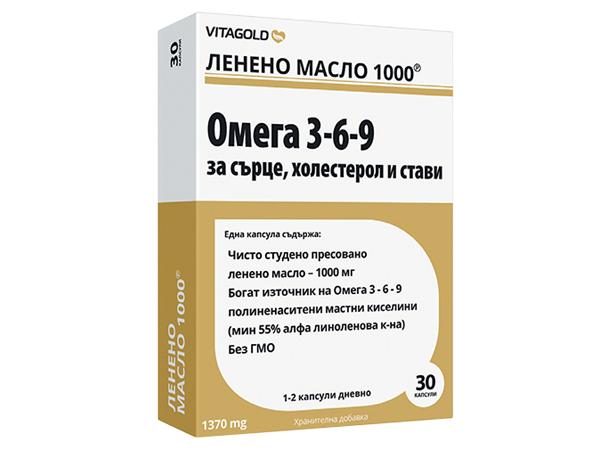 Използване на масло от ленени семена за лечение на стави | Болки в ставите