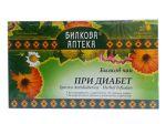 билков чай антидиабет