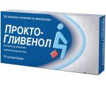 ПРОКТО-ГЛИВЕНОЛ супозитории - при хемороиди