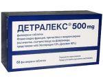 ДЕТРАЛЕКС 60 таблетки - повишава венозния тонус
