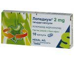 ЛОПЕДИУМ 2 мг. - при диария
