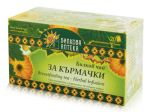 билков чай за кърмачки